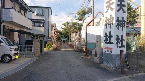 西天神社の道