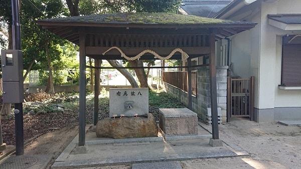 西天神社の手水舎