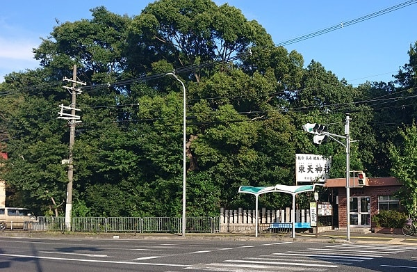 東天神社のバス停