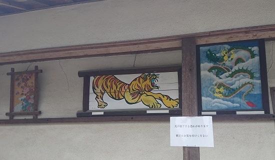 猪名野神社の絵