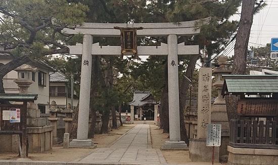 猪名野神社の鳥居