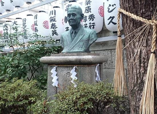 サムハラ神社の銅像