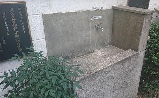 さいの木神社の手水舎