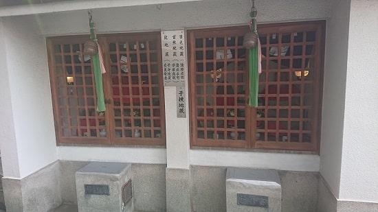 さいの木神社の地蔵
