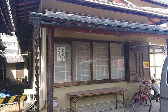 柴島神社の社務所