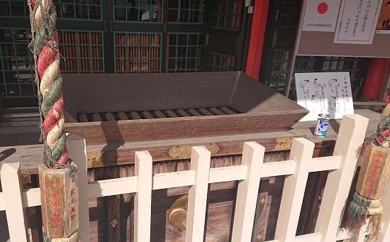 中島惣社の賽銭箱