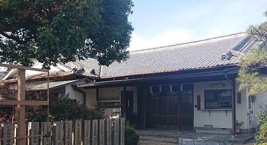 中島惣社の社務所