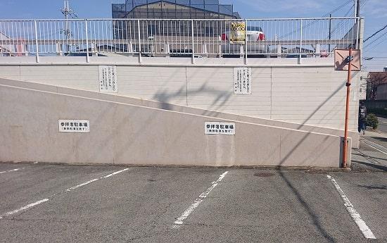 中島惣社の駐車場