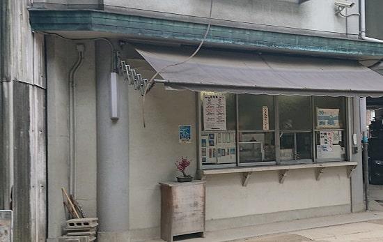 福島天満宮の社務所