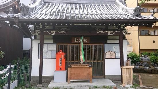 蒲田神社の祖霊社
